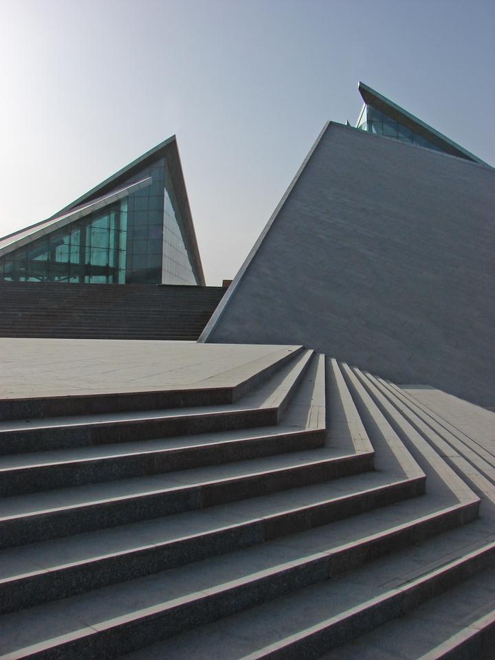 Chine musée al'aer
